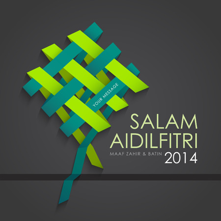 Illustration for Modern aidilfitri graphic design  Salam Aidilfitri literally means celebration day  Maaf zahir   batin means  I seek forgiveness  from you  physically and spiritually  - Royalty Free Image
