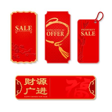 Ilustración de Chinese new year design elements - Imagen libre de derechos