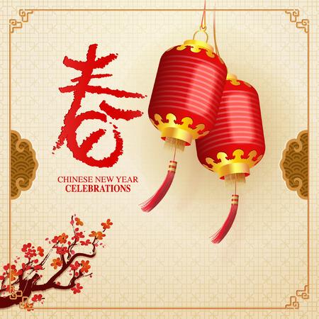 Ilustración de Chinese new year background with greetings - Imagen libre de derechos