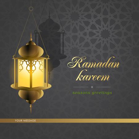 Illustration for Ramadan background.  Ramadan Kareem literally means fasting month. - Royalty Free Image