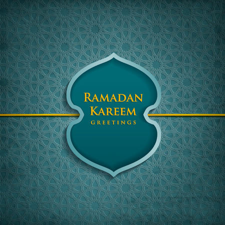Illustration for Ramadan Kareem literally means fasting month. - Royalty Free Image