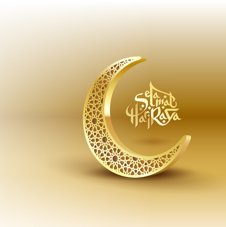 Illustration for Salam hari raya  Happy new year. - Royalty Free Image