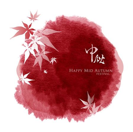 Ilustración de Chinese mid autumn festival graphic design - Imagen libre de derechos