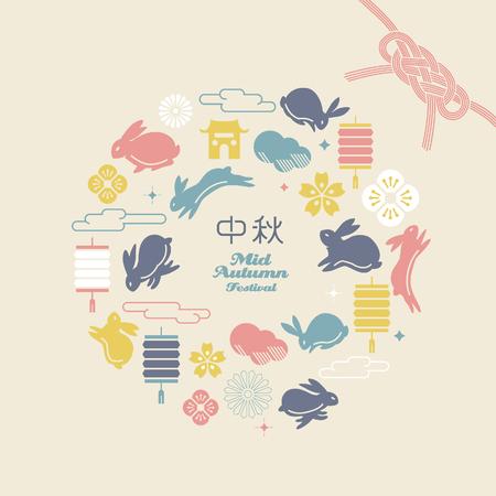 Illustration pour Chinese mid autumn festival - image libre de droit