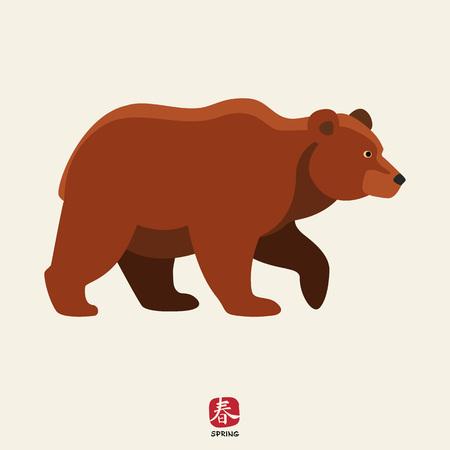 Illustration pour Icon of brown bear - image libre de droit