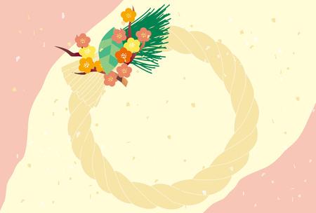 Illustration for Japanese New Year's Illustration - Royalty Free Image