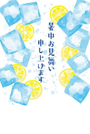 Illustration pour Japanese summer hot summer cards (Summer greetings written in Japanese) - image libre de droit
