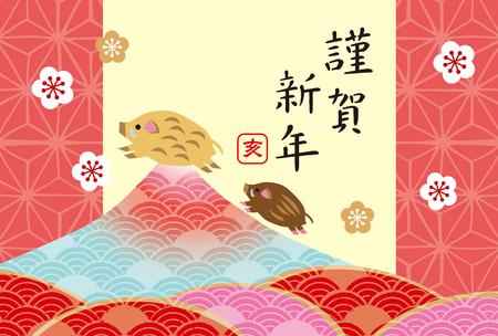 Ilustración de New Year's Card for 2019 - Imagen libre de derechos
