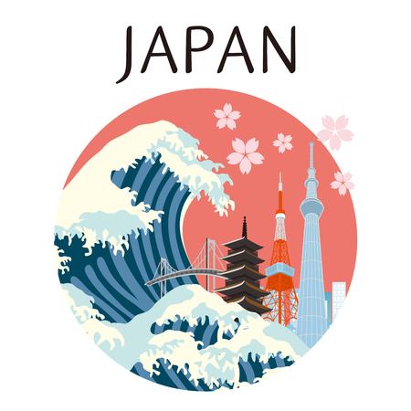 Ilustración de Illustration of Tokyo city in Japan - Imagen libre de derechos