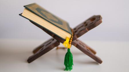 Foto für Islamic Holy Book Quran - Lizenzfreies Bild