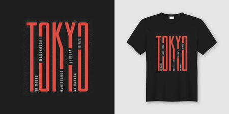 Photo for Tokyo city stylish t-shirt and apparel design, typography, print - Royalty Free Image