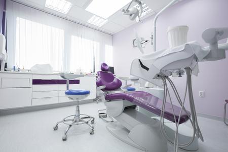 Foto de Modern dental office interior - Imagen libre de derechos