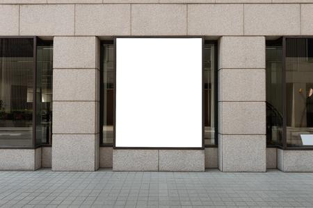 Foto de Store Front with Big Window - Imagen libre de derechos