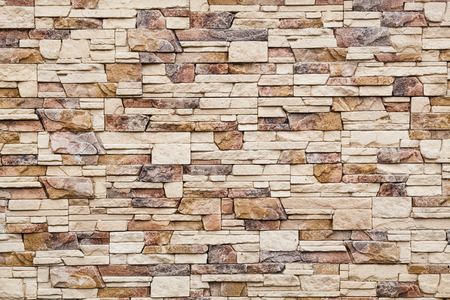 Foto de Brick wall background - Imagen libre de derechos
