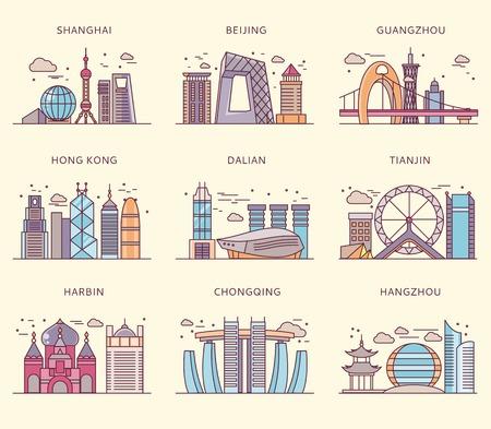 Ilustración de Icons Chinese major cities flat style. Shanghai and china, Beijing and Guangzhou, Hong Kong and Dalian, Tianjin and Harbin, Chongqing and Hangzhou illustration - Imagen libre de derechos