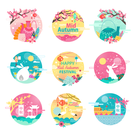 Illustration pour Happy Mid Autumn Festival Isolated Round Emblems - image libre de droit