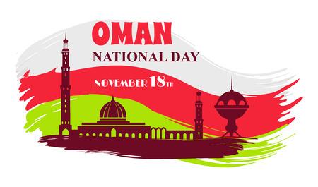 Illustration pour Oman National Day 18 th Symbol Vector Illustration - image libre de droit