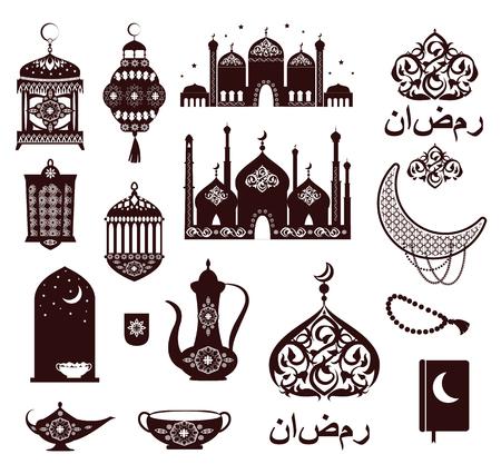 Illustration for Ramadan Kareem Festival Symbols in Black Colors - Royalty Free Image