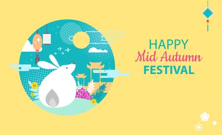 Illustration pour Mid Autumn Festival Card with Mythical Moon Rabbit - image libre de droit
