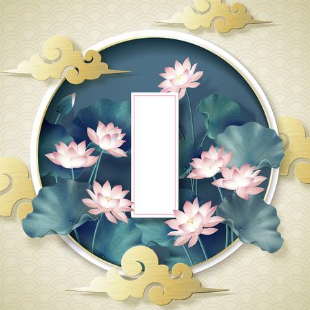 Ilustración de Graceful lotus pond and golden cloud with blank white space for greeting words - Imagen libre de derechos