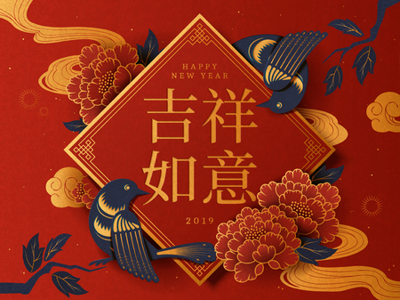 Illustration for Good fortune and all the wishes come true written in Hanzi on spring couplet with swallows and peony, paper art style Lunar year design - Royalty Free Image