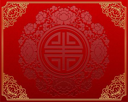 Ilustración de Retro Chinese style red background with golden color frame - Imagen libre de derechos