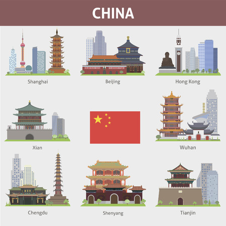 Ilustración de China  Set for you design - Imagen libre de derechos