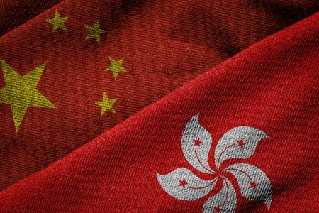 Photo pour 3D rendering of the flags of China and Hong Kong on woven fabric texture. Hong Kong is a Special Administrative Region of China. Detailed textile pattern and grunge theme. - image libre de droit