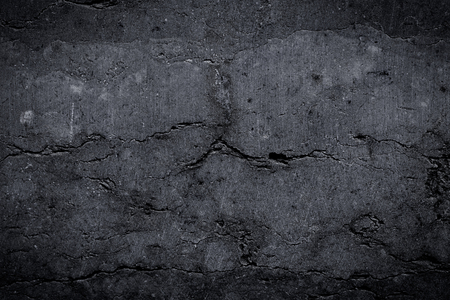 Grungy and smooth bare stone wall for background