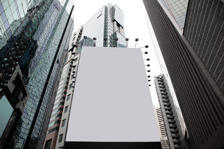 Foto de Blank billboard in a city with building background, asia, china, hong kong - Imagen libre de derechos