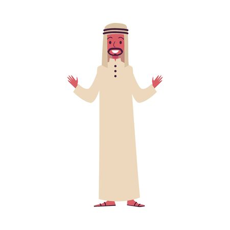 Illustration pour Arab or muslim man in the traditional clothes flat cartoon - image libre de droit