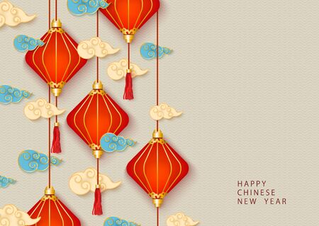 Ilustración de Chinese New year template holiday banner or poster with traditional red lanterns and clouds in oriental style vector illustration on textured background. Decorative card. - Imagen libre de derechos