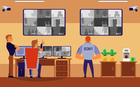 Illustrazione per Guard people in uniform working in security room looking at computer monitor wall with surveillance footage. Cartoon personnel flat banner - vector illustration. - Immagini Royalty Free