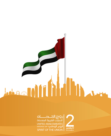 Illustration pour United Arab Emirates (UAE) National Day, with an inscription in Arabic translation Spirit of the Union, National Day of the United Arab Emirates - image libre de droit
