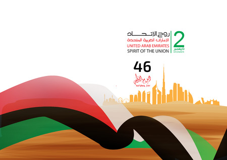 Illustration pour United Arab Emirates National Day holiday, with an inscription in Arabic translation: UAE National Day, Vector illustration United Arab Emirates National Day holiday, with an inscription in Arabic translation: UAE National Day, Vector illustration - image libre de droit