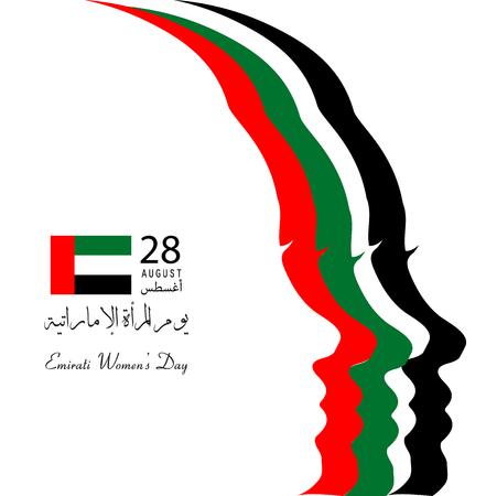 Ilustración de Emirati Women's Day Celebration, Transcription in Arabic - Emirati Women's Day August 28 - Imagen libre de derechos