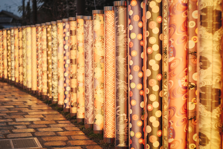 Kimono Forest (Yuzen) is a collection of gorgeous cylinder-shaped pillars in Arashiyama District of Ukyo Ward, Kyoto City, Japan.