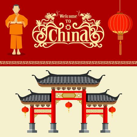 Ilustración de Vector Welcome to China travel design background - Imagen libre de derechos