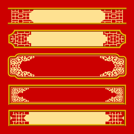 Ilustración de Vector Chinese frame style collections on red background - Imagen libre de derechos