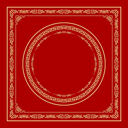 Ilustración de Vector Chinese frame style on red background - Imagen libre de derechos