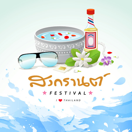 Illustration pour Songkran festival sign of Thailand design water background - image libre de droit
