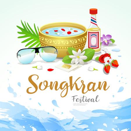 Illustration pour Songkran festival poster with water splash background - image libre de droit