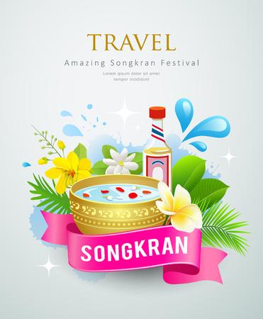 Illustration pour Travel Amazing Songkran festival water splash background, vector - image libre de droit