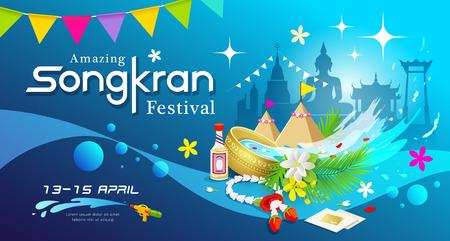 Illustration pour Amazing Songkran festival of Thailand water splash - image libre de droit