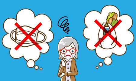 Illustration pour Senior woman worry about unable shopping  because of lack face mask - image libre de droit