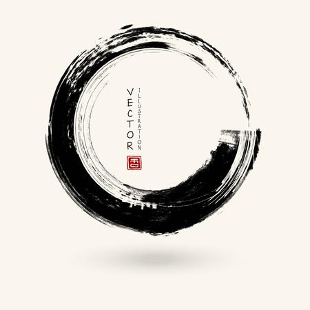 Ilustración de Black ink round stroke on white background. Vector illustration of grunge circle stains - Imagen libre de derechos