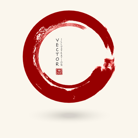 Ilustración de Red ink round stroke on white background. Japanese style. Vector illustration of grunge circle stains - Imagen libre de derechos