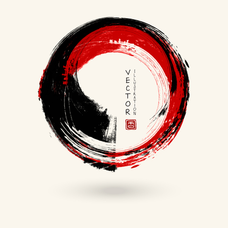 Ilustración de Black and red ink round stroke on white background. Japanese style. Vector illustration of grunge circle stains - Imagen libre de derechos