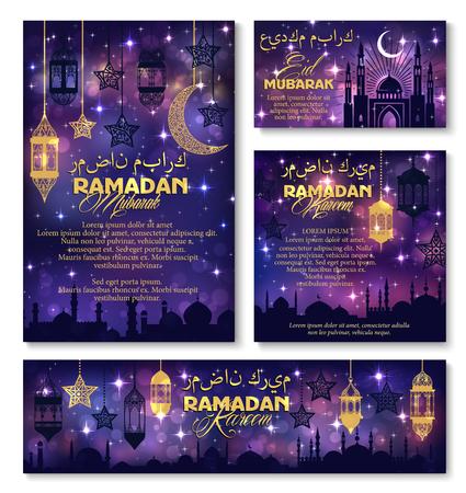 Illustration for Eid Mubarak Ramadan Kareem holiday vector greeting - Royalty Free Image
