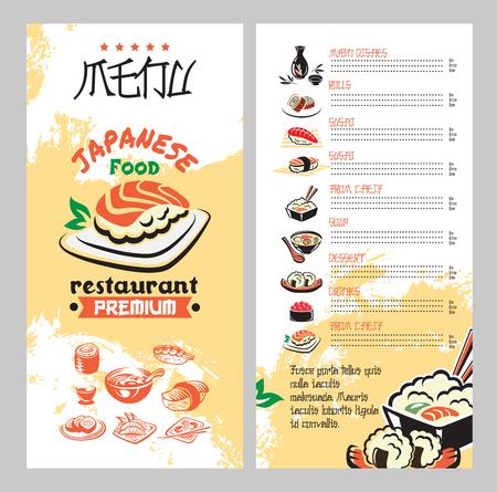 Ilustración de Asian cuisine restaurant menu template. - Imagen libre de derechos